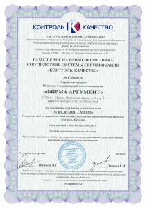 ISO 9001-3
