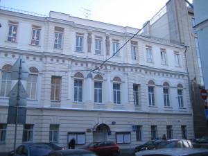Б. Кисловский
