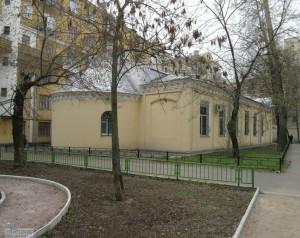 Б. Серпуховская